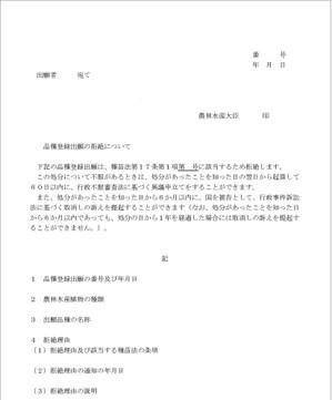 Bekkiyousiki_22_2